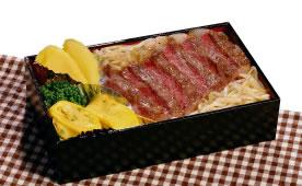 ステーキ弁当 牛蔵